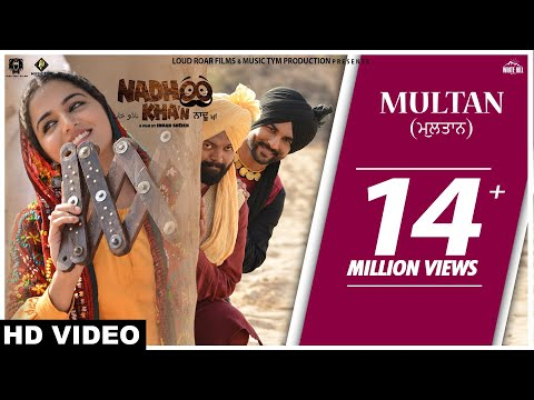 Multan Official Video Mannat Noor  Nadhoo Khan  Harish Verma  Wamiqa Gabbi  White Hill Music