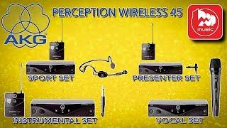 AKG PERCEPTION WIRELESS 45 VOCAL SET + INSTRUMENTAL SET + PRESENTER SET + SPORTS SET