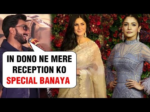 Ranveer Singh REVEALS How Anushka Sharma And Katrina Kaif Made His Reception SPECIAL Mp3
