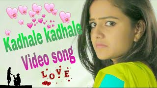 Kadhale kadhale song in 96 movie