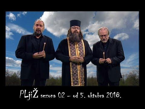 PLji - OPELO VREDNO P(r)OMENA - 5.10.2018. (S02 E01)