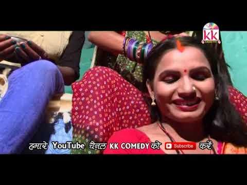 Bai Mor Bam Fataka (Scene -2) | Ramu Yadav ,Duje Nishad | CG COMEDY |Chhattisgarhi Natak | Hd Video