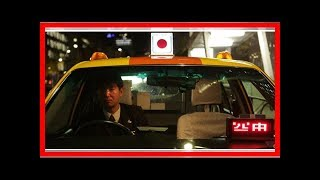 MTV NEWS -  Taxis, Ride-Hailing Firms Battle for Business on Road to Tokyo Olympics