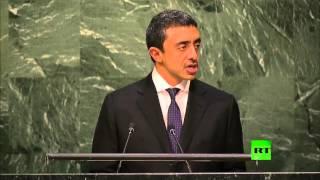 كلمة وزير الخارجية الإماراتي عبد الله بن زايد آل نهيان أمام الجمعية العامة للأمم المتحد
