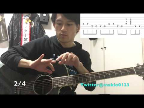 【STRONG / MIYAVI】ギター 解説 (slap guitar tutorial)