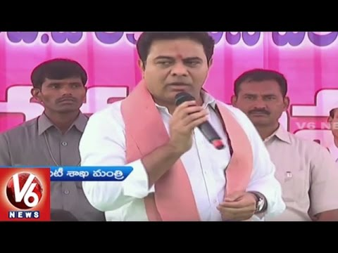 Telangana Govt Plans To Start IT Incubation Center In Khammam District | V6 News