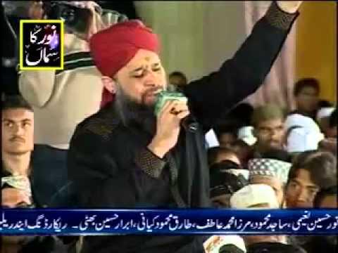 Owais Raza Qadri - Noor Ka Samma 2012 (ISLAMABAD)