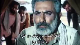 الفيلم الإيراني وداعا يا صديقي - جودة عالية, مترجم