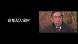 Gambar cover クロード・チアリ 夜霧のシルエット (演奏 Otoizumi)