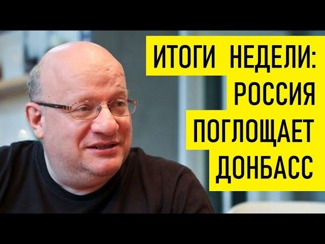 Выборы в России, Сирия и Иран в ШОСе. Дмитрий Джангиров