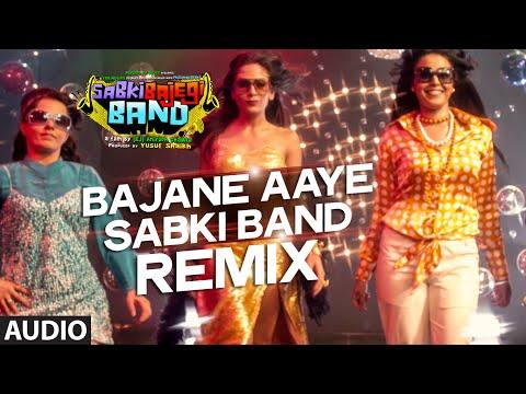 'Bajane Aaye Sabki Band' (REMIX) Full AUDIO Song | Sabki Bajegi Band | T-Series
