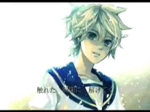 Vocaloid - Soundless voice