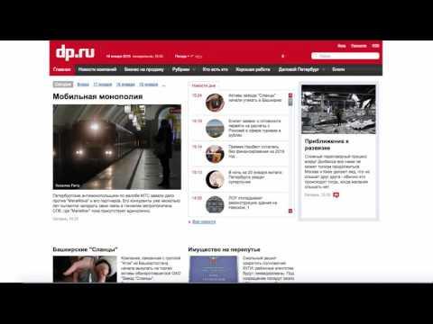 курс Яндекс. Новости: эффективное продвижение новостного контента