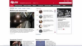 видео Продвижение новостных сайтов