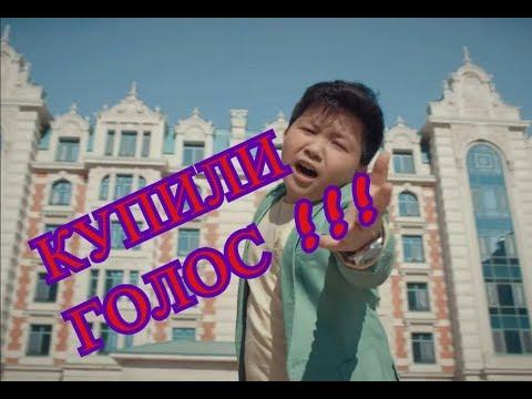 Первый канал аннулировал результаты 6 сезона шоу «Голос Дети»