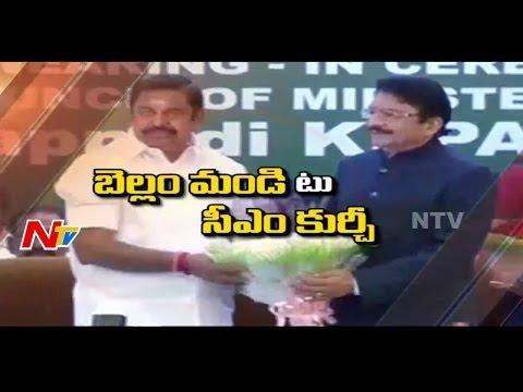 Edappadi Palanisamy's Life Journey    Special Report    Tamil Nadu    NTV