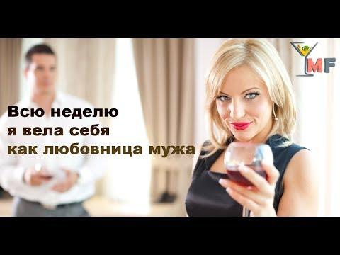 консультация проститутке
