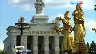 ANIMAL ДЖАZ в Нижнем Новгороде