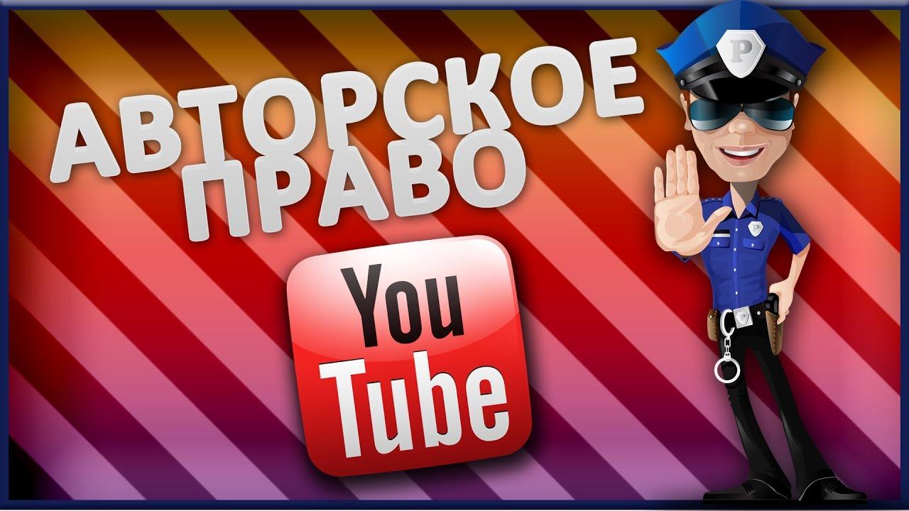 Секреты youtube о продвижении