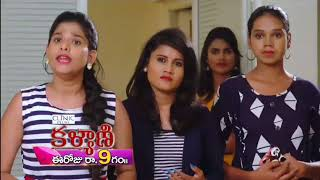 Don't miss to watch kalyani serial at9.00pm, only on gemini tv, 25 june 19promo