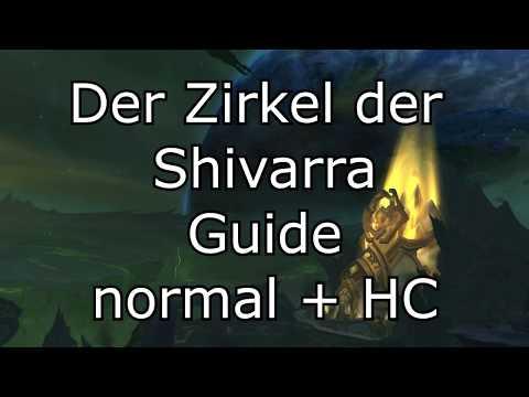 Der Zirkel der Shivarra Guide (normal / HC) - Antorus, der Brennende Thron