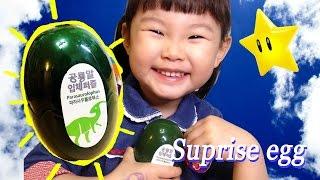 라임이의 공룡알 서프라이즈 에그 장난감 Dinosaur Surprise Egg Toys ❤︎ ของเล่น 라임튜브