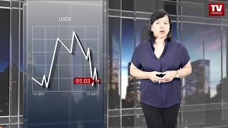 InstaForex tv news: Apa yang Trump lakukan saat laporan ekonomi AS mengecewakan para investor?   (16.10.2018)