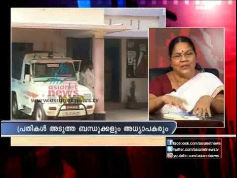 """Sexual harassment against children increasing in Kerala""-News Hour 30,Nov 2012 Part 2 thumbnail"