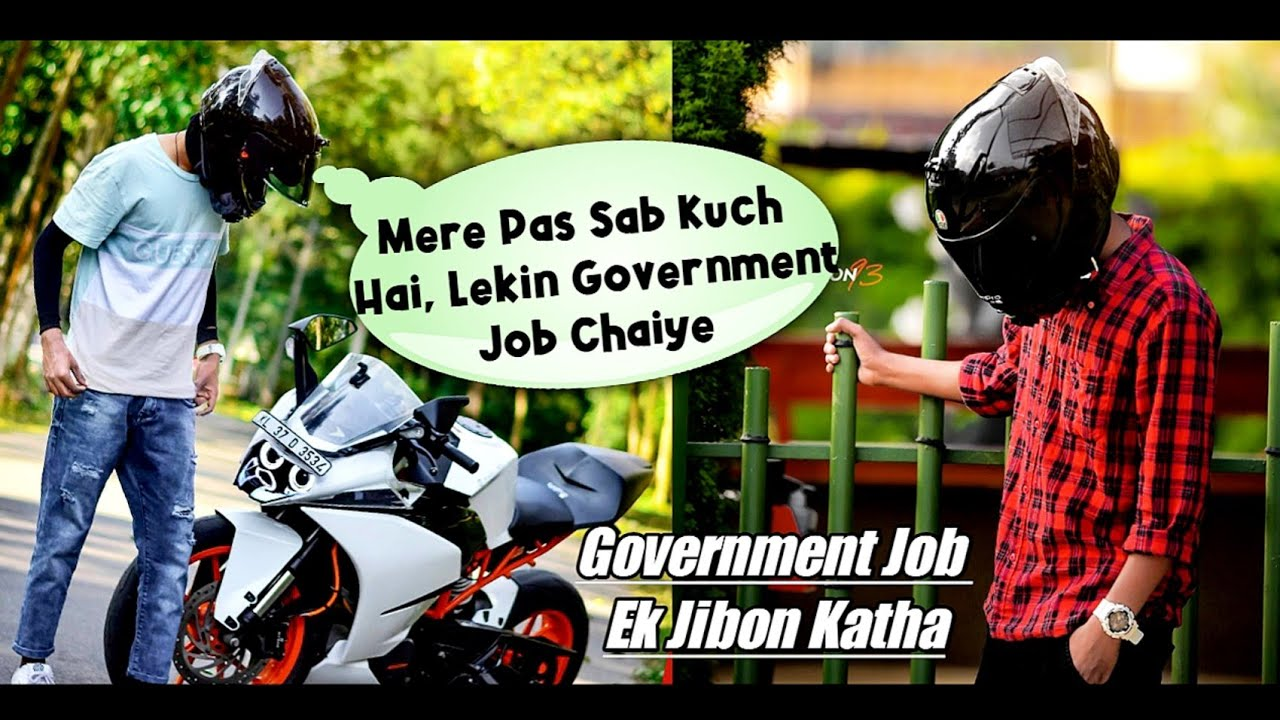 I need Government Job | Biggest Problem Unemployment In India |Jobless People Situation & Motivation