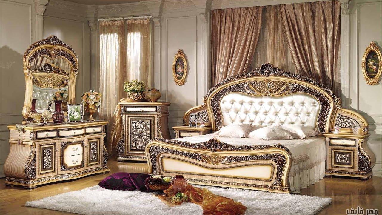 غرف نوم استيل ذهبى ارقى الموديلات 2017 golden bed rooms       YouTube