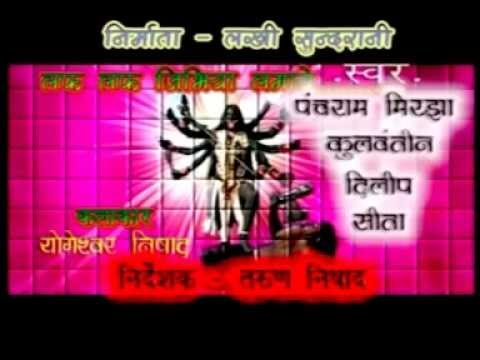 Laf Laf Jibhiya Lamaye - Durga Kali Shringar - Kulwanti Mirza - Panchram Mirza - Jas Seva Geet
