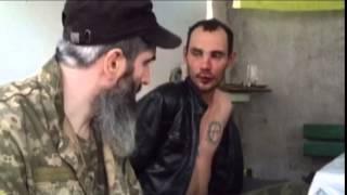 Батальон им. Шейха Мансура (ДУК Правый Сектор). Первый допрос пленного российского наемника.
