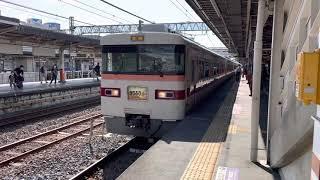 東武350型 きりふり 春日部駅発車