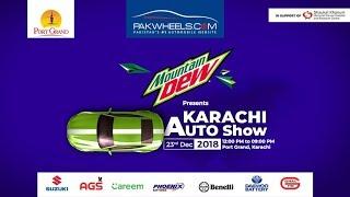 PakWheels Autoshow Karachi 2018   Teaser   Luxury   Vintage   4x4   Exotic   Bikes
