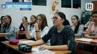 Московская электронная школа: уроки с использованием электронных сценариев, часть 2