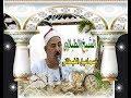 الشيخ الطبلاوى سورة الحجر تلاوة خارجية ((إن المتقين فى جناتٍ وعيون))