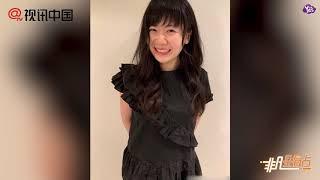 【近期】福原愛PO逆齡新髮型 老公居然回應冷淡!