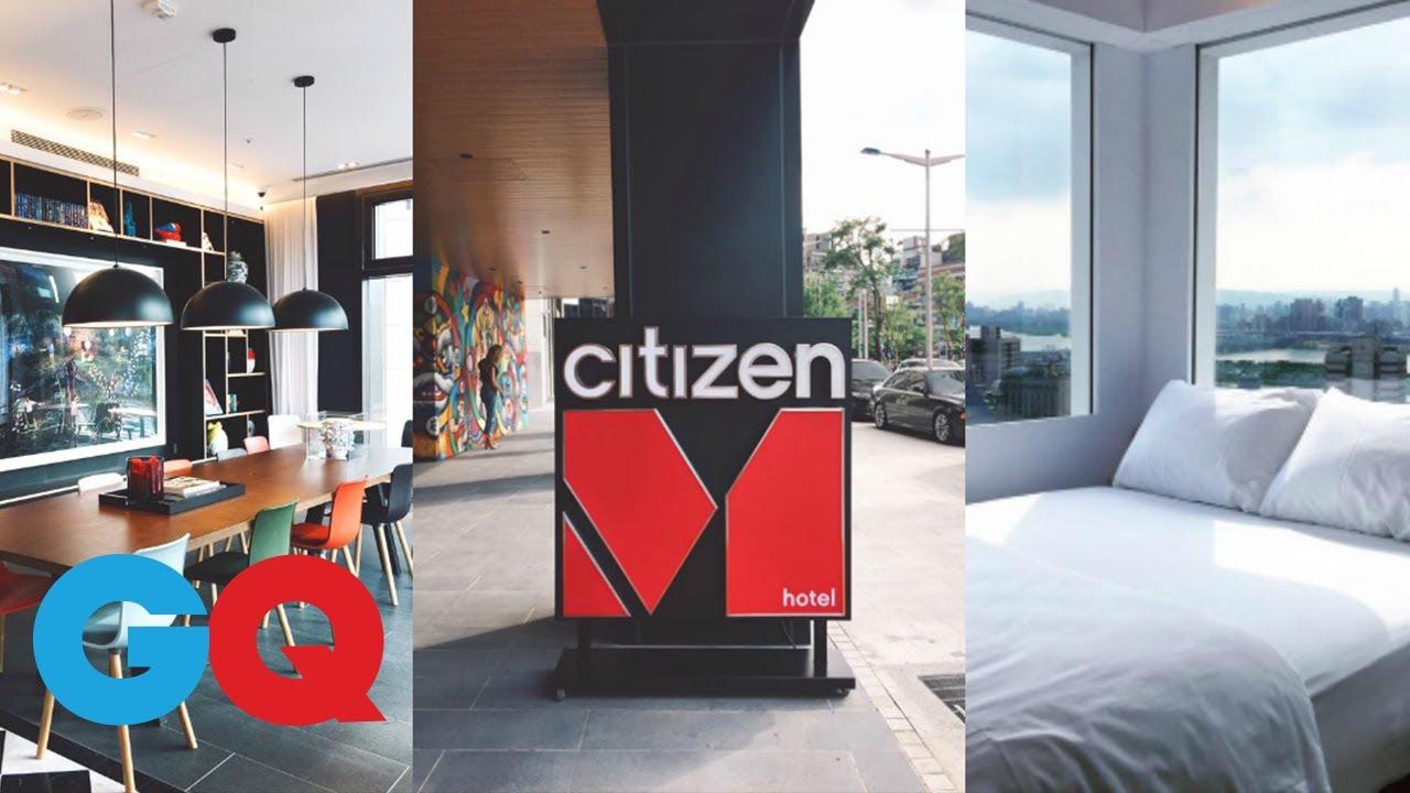 荷蘭潮旅館citizenM來了!亞洲首間在臺北!編輯試住報告【GQ編輯開箱】 GQ Unboxing - YouTube