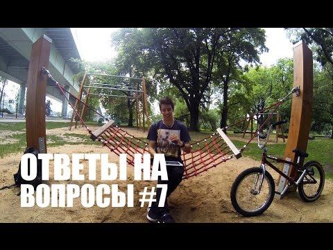 Трек Noize MC - Бассейн (Video Edit) в mp3 192kbps