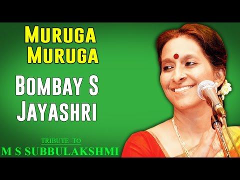 Muruga Muruga | Bombay Jayashri (Album: Tribute to M S Subbulakshmi )