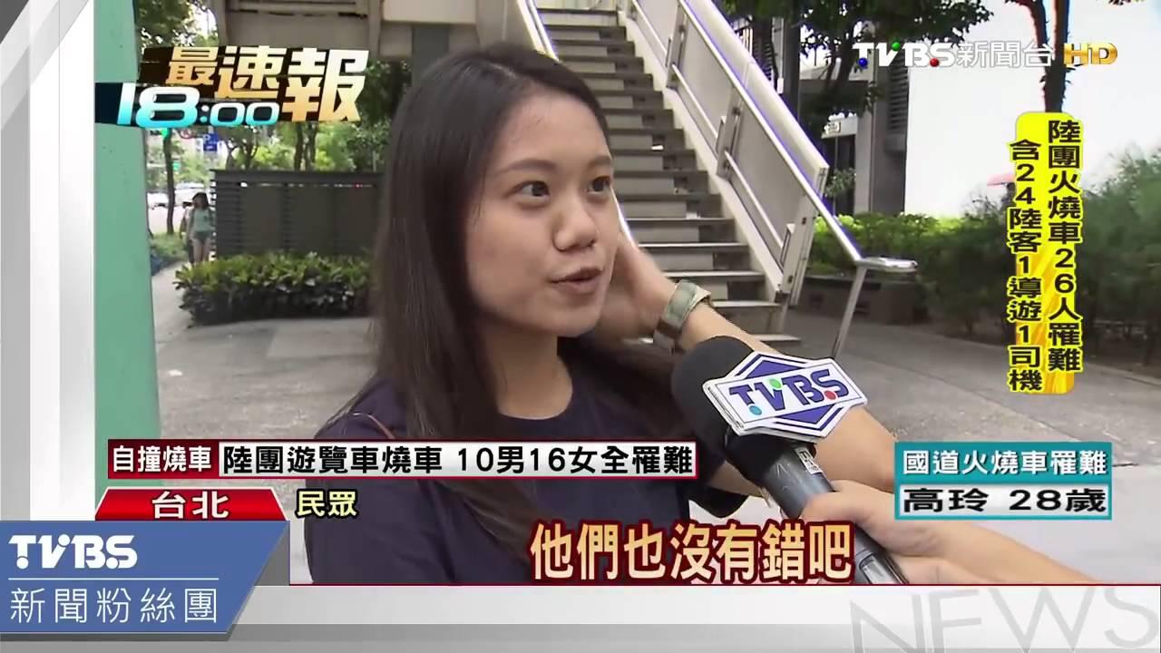 怒老是「被道歉」 網路發起向中國道歉大賽 - YouTube