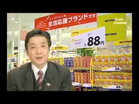 【最新】マクドナルドの怖い実態!中国産チキンナゲット以上の恐怖の商品とマスコミが異常に偏向報道で隠す崩壊している韓国食品の真実と渡邉哲也が暴露する食の安全性の脆弱さ