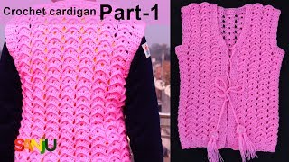 Pink cardigan part 1 | Cardigan design pattern