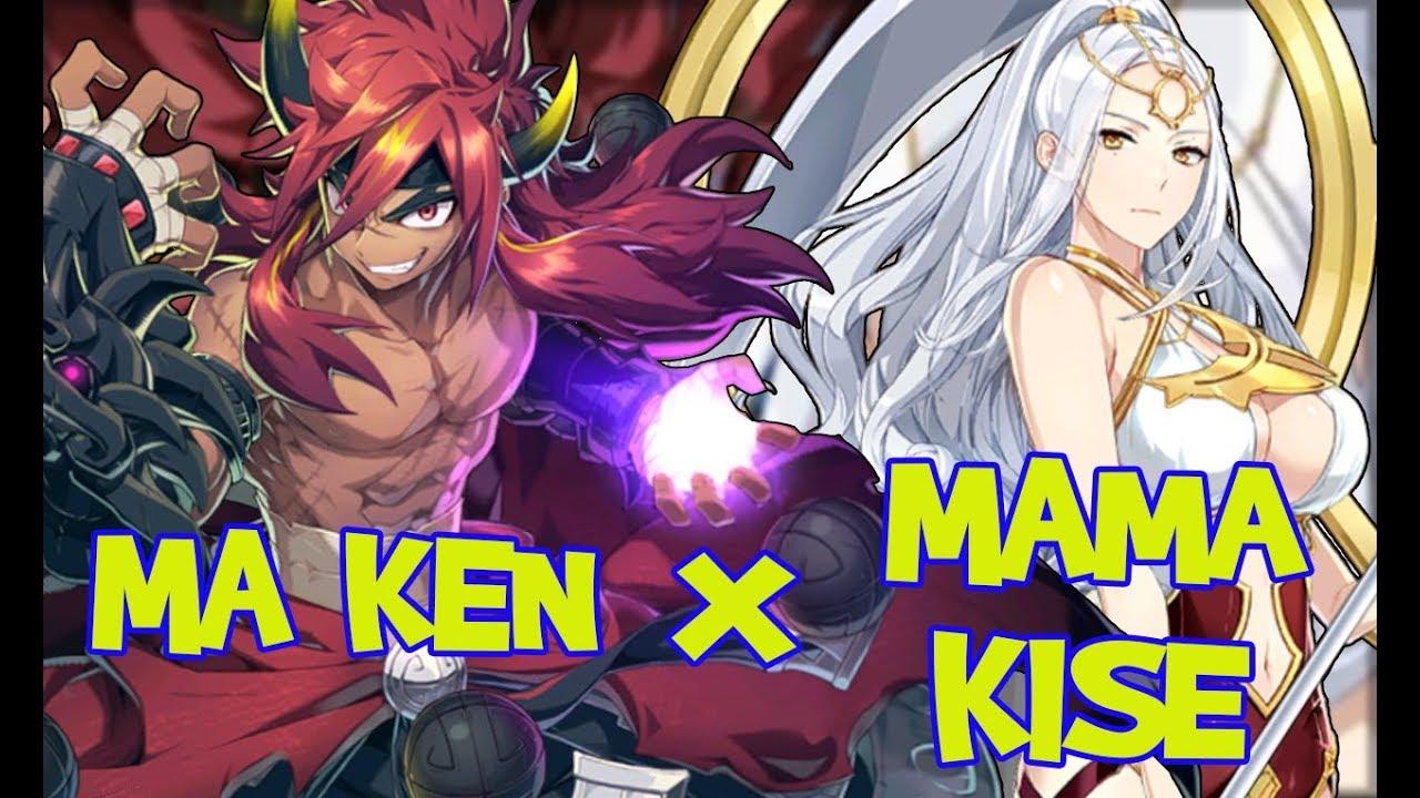 Epic Seven - MA KEN x MAMA KISE in GUILD WAR!!