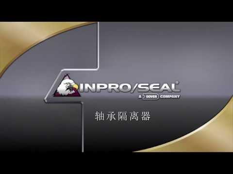 Inpro/Seal Permanent Bearing Protection - Bearing Isolator - Chinese