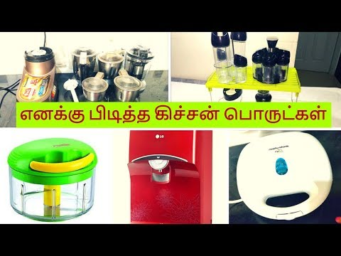 My Kitchen Favorites - How to choose Kitchen Gadgets and Accessories in Tamil