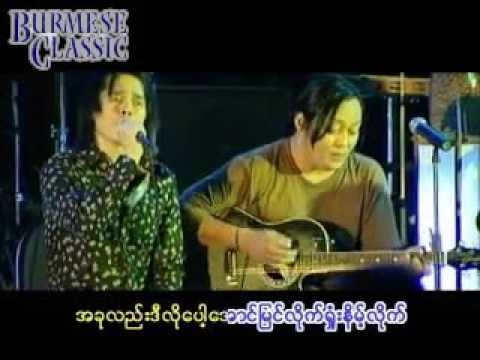 Free for Singer Myanmar Karaoke Songs Anywhere 4