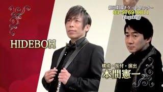 2016/3/31(木)〜 4/3(日) 天王洲 銀河劇場 ☞http://www.gingeki.jp/...