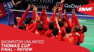 Фото Badminton Unlimited | Thomas Cup Final: Indonesia Reclaims The Crown | BWF 2021