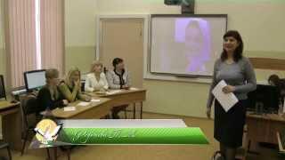 Мастер-класс /Основы православной культуры/(Мастер - класс Финалист 3 тура 2 этапа конкурса